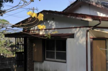 ~広島県内で空き家に悩んでいたら~ 空き家対策は広島不動産にお任せください
