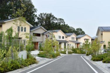 広島市西区 住まい探し入門編 メリットデメリットで比較 ~持ち家VS賃貸~