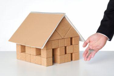 売却を始める時期はいつがよいのか、高値で売れる不動産の条件