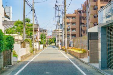 ~広島市西区でお勧めの人気中古マンション~不動産売買は広島不動産へ
