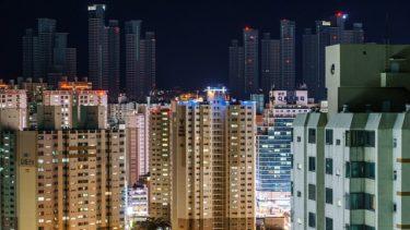 ~高く売れるマンションのポイントは~ 売却の相談は広島不動産へ