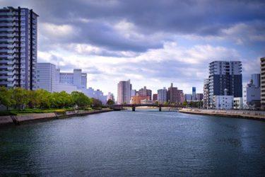 ~広島市内で人気のエリアとは~ 人気エリアでの不動産売買は広島不動産へ
