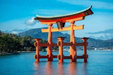 ~広島県内での不動産仲介会社の選び方~ 不動産売買は広島不動産へお任せください