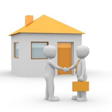 ~一戸建ては築20年超えると建物価格は0円に!一戸建て住宅の減価償却とは~