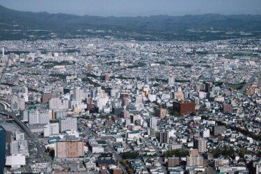 ~相続財産売却前に行う事とは~ 広島県内の相続財産の売却は広島不動産へ